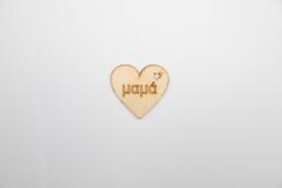 ξύλινη καρδιά μαμά ιδανικό για δωράκια